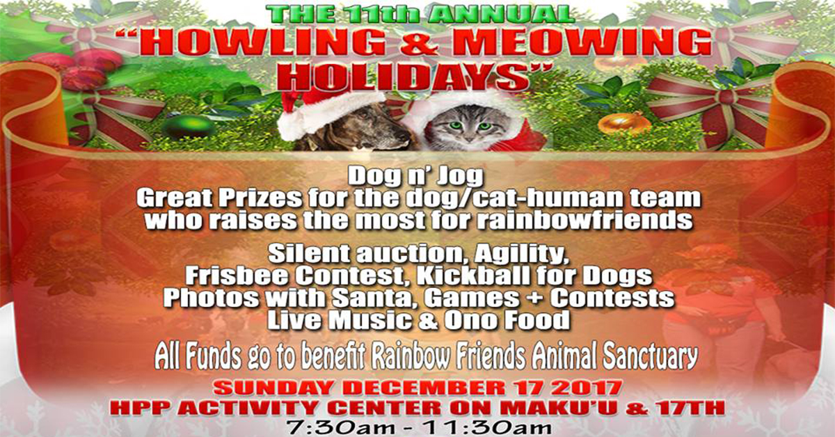 11TH ANNUAL HOWLING AND MEOWING HOLIDAYS!